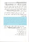 ahmad ibn hanbal - allah n'est pas un corps -jism