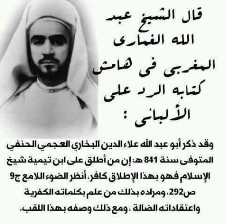 Al Ghoumari