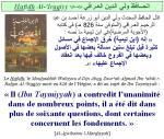 Hafidh Al-'Iraqi met en garde contre Ibn Taymiyyah