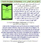 Ibn Hajar Al-Haytami dénonce Ibn Taymiyyah