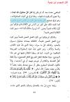 Ibn taymiyyah 19.1