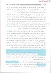 ibn taymiyyah 20