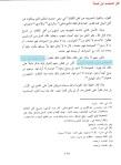 ibn taymiyyah 22