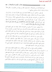 ibn taymiyyah 24