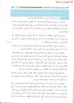 ibn taymiyyah 25