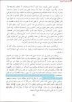 ibn taymiyyah et le monde