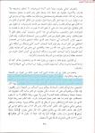 ibn taymiyyah - sur le monde