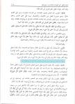 mise en garde ibn taymiyyah 2