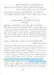 qadi iyad 2