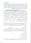 souki - ibn taymiyyah 2