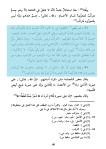 اللامشي 4