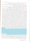 Ibn hajar 35
