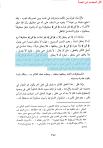 ibn taymiyya 13