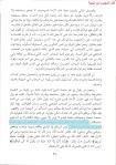 Ibn taymiyya 15