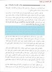 ibn taymiyya 19