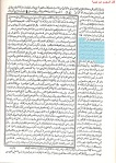 ibn taymiyya 2