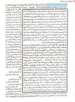 ibn taymiyya 5