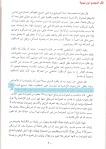 ibn taymiyya 7