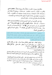 Ibn taymiyya secte 2