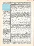 Ibn taymiyyah secte 3