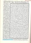 Ibn taymiyah - bid'a 2