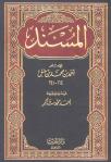 Mousnad Ahmad 1