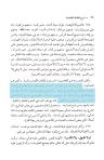 Ad-Dawwani - sur ibn taymiyah 2