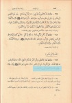 Ibn Majah 2