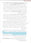 Ibn taymiyah -majmou' 2