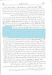 13-ibn hajar