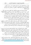 4-ibn taymiyya