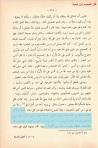 7-Ibn taymiyya