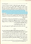 9-ibn taymiya