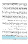 11.ابن حجر الهيتمي