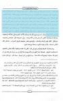 12.ابن حجر الهيتمي