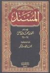 13.أحمد بن حنبل
