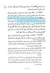 14.أحمد بن حنبل