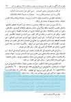 18.صلاح الدين الصفدي