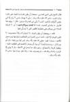 22.الحافظ المجتهد تقي الدين السبكي