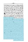24.أبو زرعة العراقي