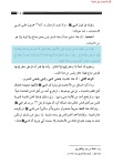 6.Ibn taymiyah majmou' visite tombe