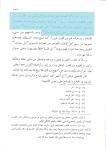 9.taqiyyou d-Din Al-Housni