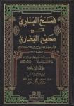 31 ibn hajar