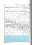 36 Mounawi