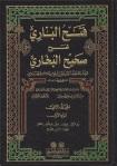 41 ibn hajar