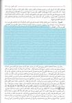 48 ibn hajar