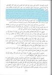 3-Ibn Taymiyah secte
