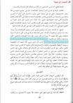 4-Ibn Taymiyah secte