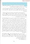 8-Ibnu taymiyah mujassim