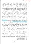 9-Ibnu taymiyah mujassim